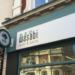 イギリスで成功している和食チェーン店